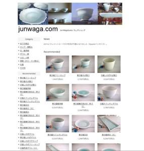 Jun Wagatsuma直販Webショップ
