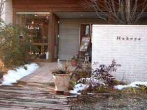 お店の最寄りの駅はJRの黒磯駅。栃木の県北エリアの中で近年、各種イベントや魅力的なお店の出店など盛り上がっているエリアだ。観光地・那須の玄関口でもある。カフェも多い。