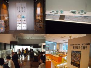 期間中、館内ミュージアムショップで展示作品とほぼ同じアイテムの私の作品が販売されてます。